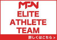 MPN ELITE ATHLETE TEAM
